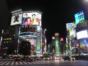 Cruce Japón