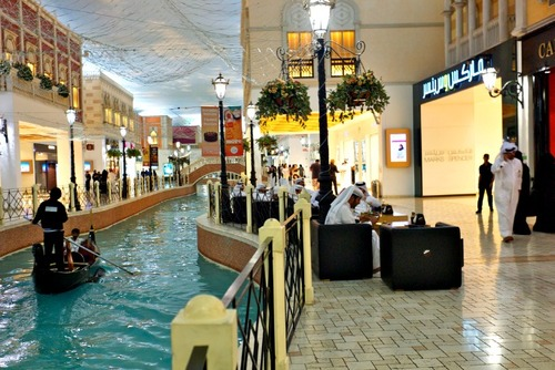 Villaggio Doha